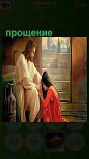 в комнате сидит мужчина и перед ним женщина на коленях просит прощение