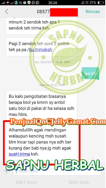 Obat Pelancar Kencing / Buang Air Kecil Tradisional Terbukti Ampuh ~ TESTIMONI QNC JELLY GAMAT