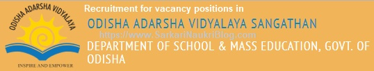 Recruitment in OAVS Odisha