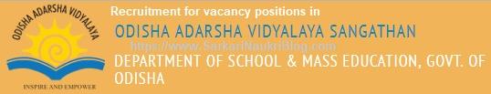 Recruitment-in-OAVS-Odisha