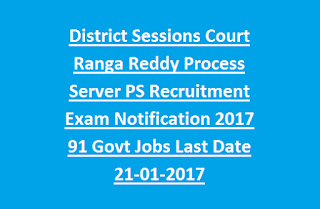 District Sessions Court RangaReddy Process Server PS Recruitment Exam Notification 2017 91 Govt Jobs Last Date 21-01-2017