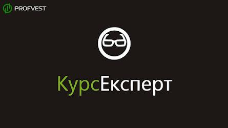 Kurs.expert: инновационный мониторинг обменников