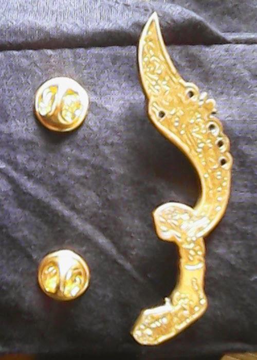 Pin Kujang