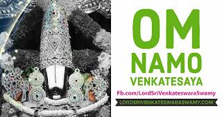 Lord sri venkateswara swamy images free download
