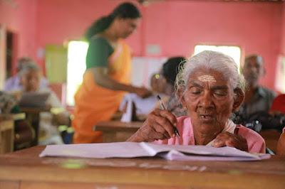96 साल की उम्र में दादी अम्मा ने दी परीक्षा 100 में मिले 98 नंबर.