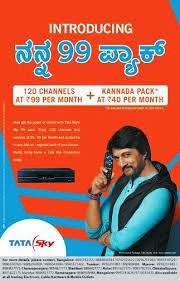 Tatasky dth launched cheap RS 99 package with 100 TV channels