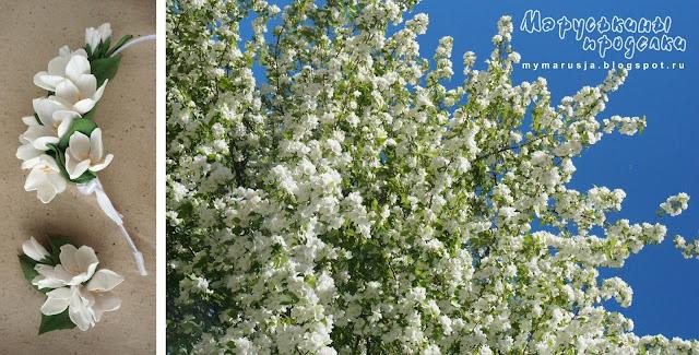 яблоня фоамиран