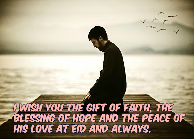 eid mubarak quotes english