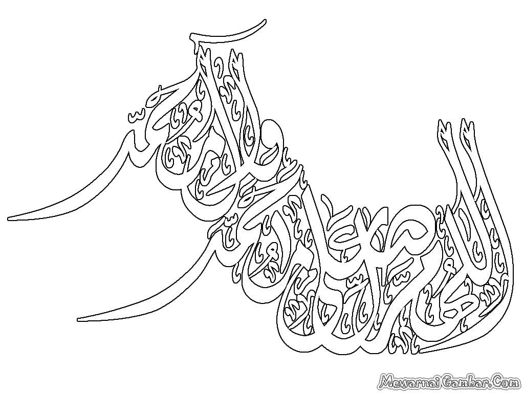 Gambar Sketsa Kaligrafi Yang Mudah Sobsketsa