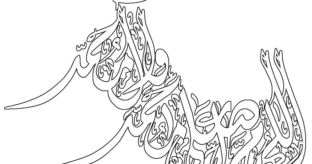 Kaligrafi Maulid Nabi Muhammad Saw Gong Shim M