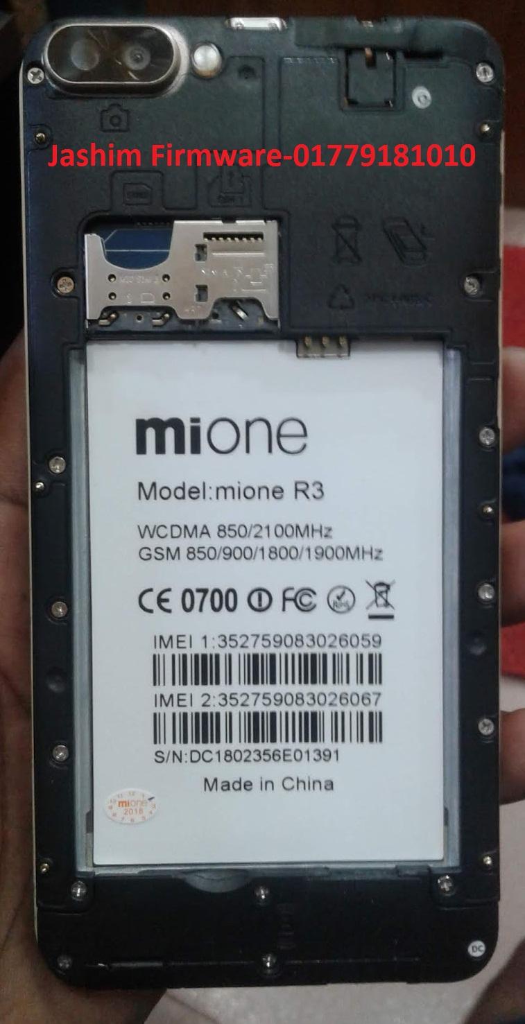 mione R3 Official Flash File Dead & Hang Logo LCD Repair