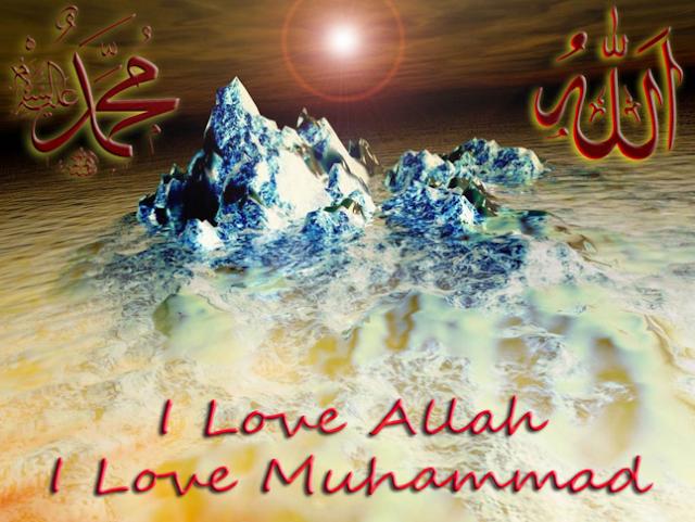 Hadis Lemah dan Palsu Bulan Ramadhan