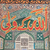 Free Download Urdu Book Allah k Wali اللہ کے ولی By Khan Asif
