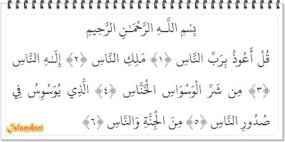 Surah ini diturunkan di Mekah sehingga termasuk dalam golongan surah makkiyah Surah An-Nas dan Artinya
