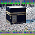 Umrah Kaise Kare Tawaf Ahram Ka Tarikah Hindi Urdu Full Guide