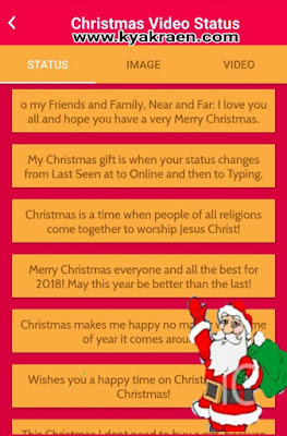 Download WhatsApp, Facebook, Twitter Merry Christmas status and videos 2018,2019. Christmas status video download in hindi.