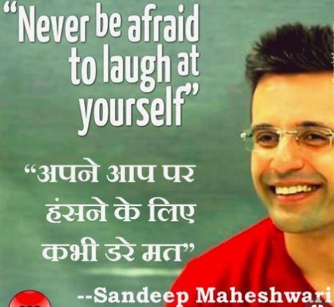 Sandeep maheshwari whatsapp status & quotes