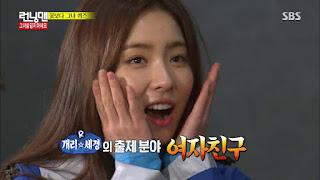 Shin Se Kyung 신세경 Running Man E241 Screencap 18