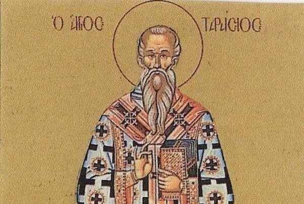Αποτέλεσμα εικόνας για Αγίου Ταρασίου Πατριάρχου Κωνσταντινουπόλεως