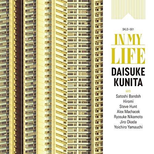 國田大輔 – イン・マイ・ライフ (IN MY LIFE)/Daisuke Kunita – In My Life (2014.10.29/MP3)