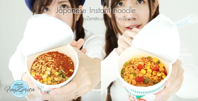 Japanese Instant Noodles บะหมี่กึ่งสำเร็จรูปญี่ปุ่น-8