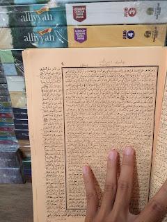 Buku Kitab Petok Syarah Muroqil Ubudiyah Toko Buku Aswaja Surabaya