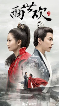 The Love Lasts Two Minds (2020)