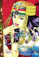 ขายการ์ตูนออนไลน์ Lady เล่ม 10