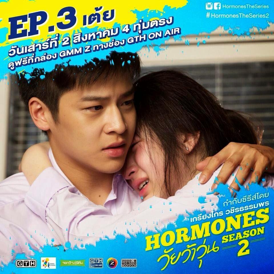 Hormones season 2 ep 5 full hd - Zee tv telugu cinema