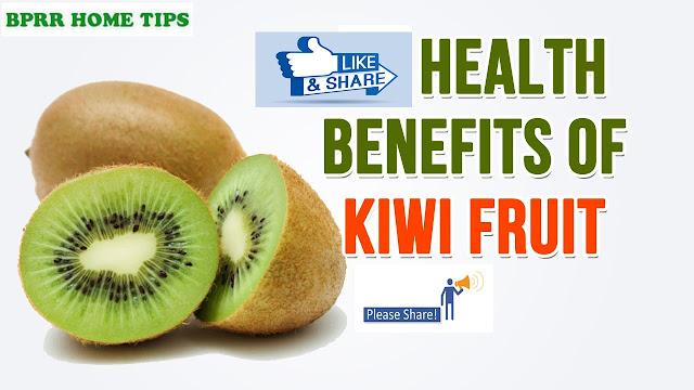 किवी फल के फायदे,Health Benefits Of Kiwi Fruits In Hindi,