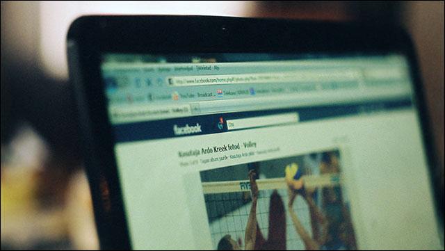 5 تطورات طرأت مؤخراً على موقع فيس بوك عليك إكتشافها الآن