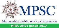 MPSC AMVI Result 2017 Result 2017