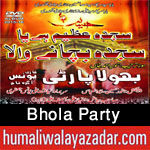 http://www.humaliwalayazadar.com/2015/10/bhola-party-nohay-2016.html