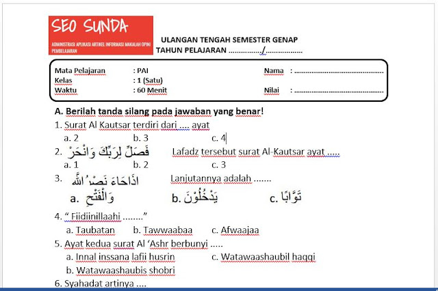 Soal dan Kunci Jawaban UTS PAI Semester 2 SD, https://riviewfile.blogspot.com/