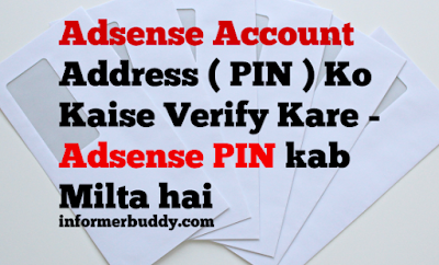 Adsense Account Ke Address ( PIN )  Kaise Verify Kare I Adsense PIN kab Milta hai