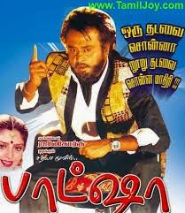 Tamil songs download free download mp3 | Ilayaraja Tamil