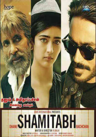 Shamitabh 2015 DVDRip 900MB Full Hindi Movie Download x264 Watch Online Free bolly4u