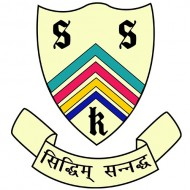 Sainik School Kunjpura Admission sskunjpura.org Entrance Exam