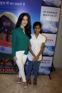 The Red Carpet Of The Special Screening Of Poorna  0005.JPG