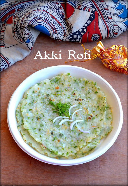 Learn how to make Karnataka Akki Roti (gluten free recipe)