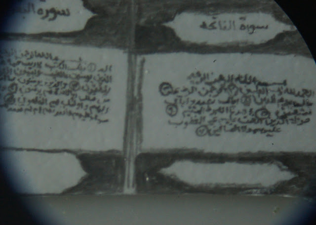 smallest-quran-magnified.jpg
