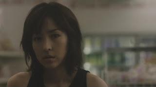 pulse-the circuit-kairo-kumiko aso