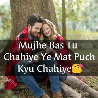 Love Shayari 2017