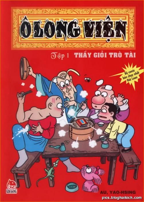 Ô Long Viện - Truyện tranh vui nhất Đài Loan
