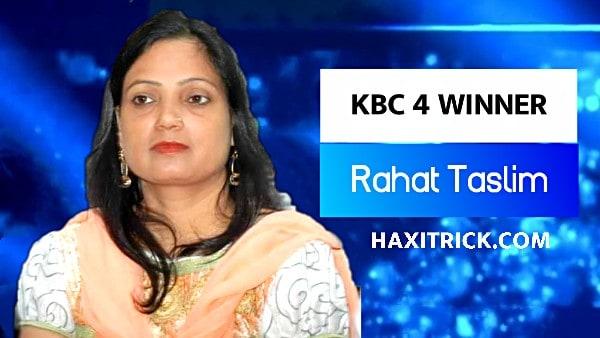 Kaun Banega Crorepati Season 4 Winner Rahat Taslim 2010