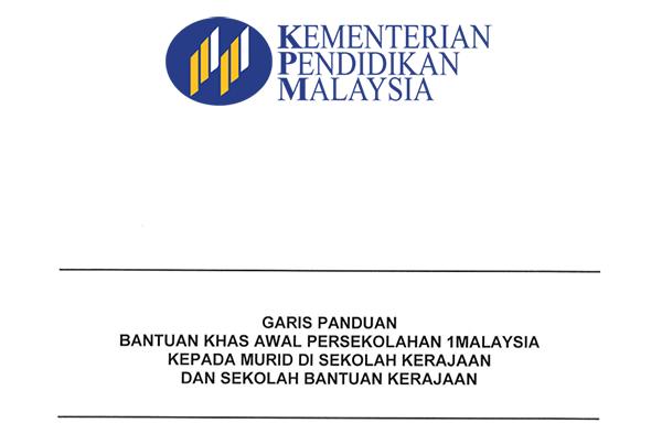 Skphem Panduan Bantuan Khas Awal Persekolahan 1malaysia Bkap1m