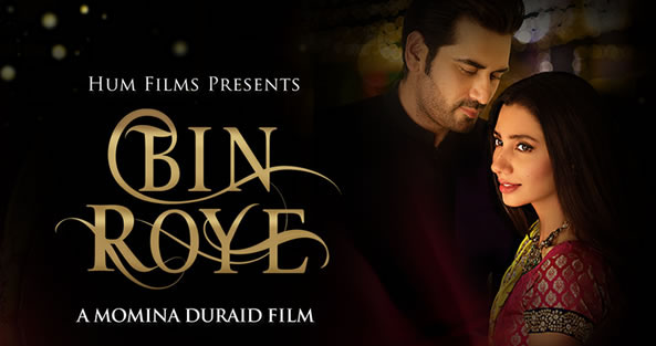 bin-roye-highest-earning-movies-of-Pakistan