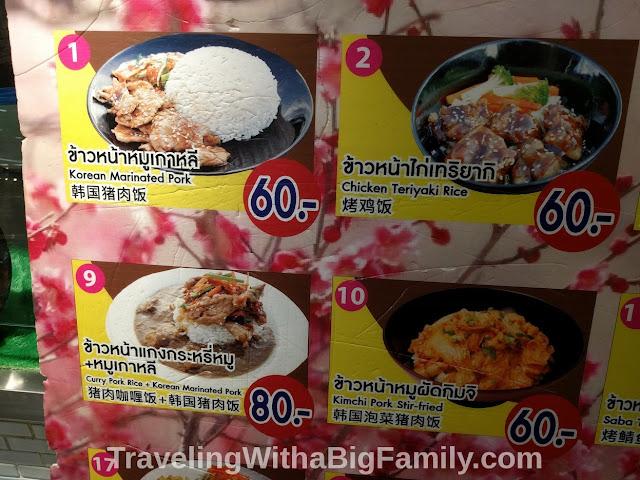 CentralFestival Phuket Food Terrace, Thailand