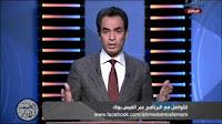 برنامج الطبعة الأولى حلقة الثلاثاء 6-12-2016 مع احمد المسلمانى