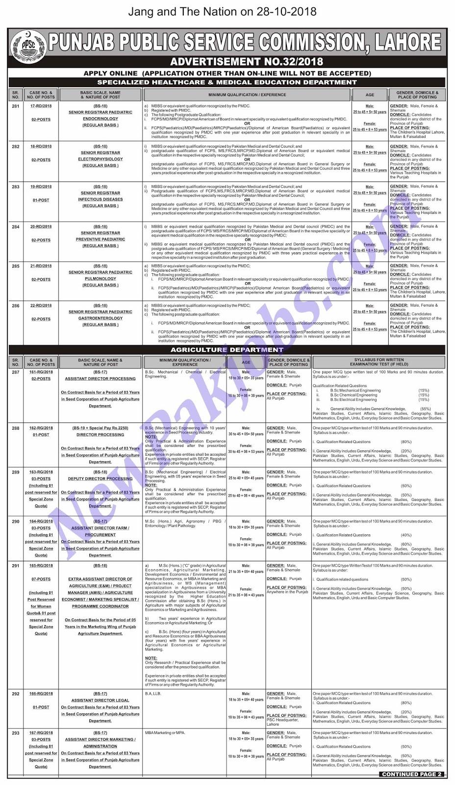 ppsc-jobs-advertisement-no-32-2018